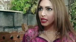 مسلسل قناديل الشام | بروموشن