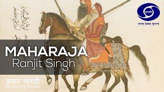 Maharaja Ranjit Singh: Episode # 34