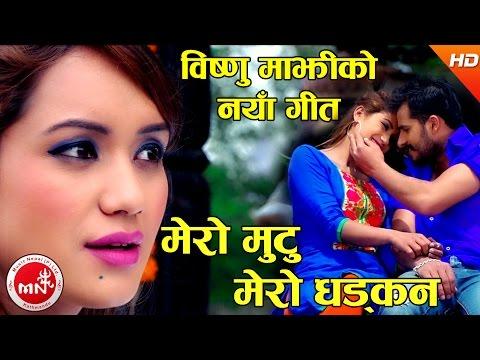 Xxx Mp4 New Nepali Lok Dohori Mero Mutu Mero Dhadkan Bishnu Majhi Tejendra Bibas Ft Sarika KC Bimal 3gp Sex