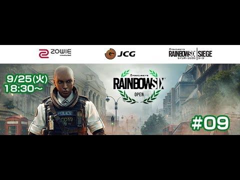 Xxx Mp4 【タイムシフト】Rainbow Six Siege Open PC 2018 09 実況:ともぞう 解説:岡山 3gp Sex