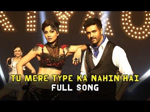 Tu Mere Type Ka Nahi Hai (Full Song Video)   Dishkiyaoon   Shilpa Shetty & Harman Baweja