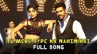 Tu Mere Type Ka Nahi Hai (Full Song Video) | Dishkiyaoon | Shilpa Shetty & Harman Baweja