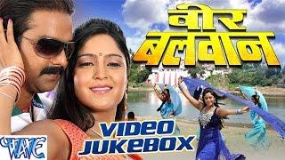 Veer Balwan - Pawan Singh - Video Jukebox - Bhojpuri Hot Songs 2016