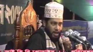 Bangla Waz by তারেক মনোয়ার।