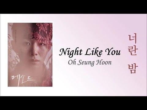(Eng Sub/ 中文字幕) Night Like You - Method OST 너란 밤 - 메소드  Vocals - Oh Seung Hoon 오승훈