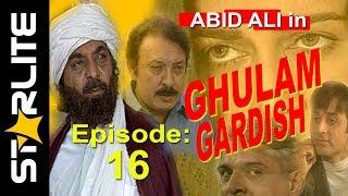 GHULAM GARDISH TV Serial Episode 16 Top Pakistani URDU Classic PTV Drama