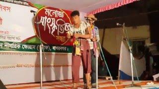 মামা - ভাগনে :: mama vagne   ( সাইমুম থিয়েটারের দম ফটানো হাসির কৌতুক )