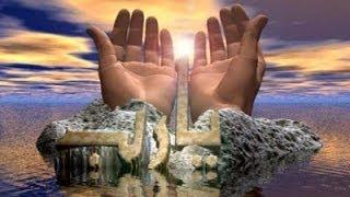 دعاء أقسم الرسول صلى الله عليه وسلم أنه مستجاب