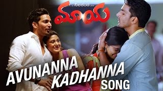 Maaya Movie Video Songs | Avunanna Kadhanna Song | Harshvardhan Rane | Avanthika