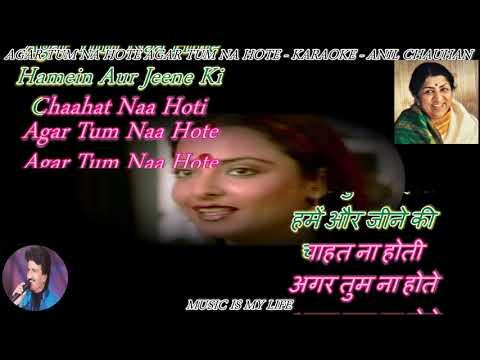 Xxx Mp4 Hamein Aur Jeene Ki LATA JI Karaoke With Scrolling Lyrics Eng हिंदी 3gp Sex