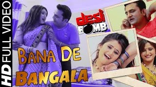 Haryanvi Song - Bana De Bangla Mere Gam Se Bahar - New Haryanvi Folk Song - Anjali Raghav
