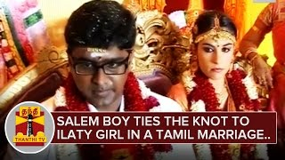 Salem Boy ties the knot to Italy Girl in a Tamil Traditional Marriage | ThanthI TV