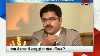 Exclusive interview with P&NG Minister Dharmendra Pradhan