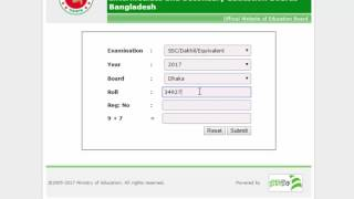 how to check Bangladeshi all exam result.www.educationboardresults.gov.bd