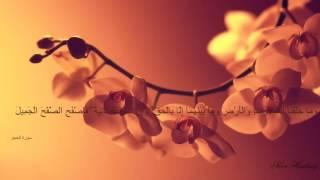 Hazza Al Balushi  Al Hijr هزاع البلوشي سورة الحجر