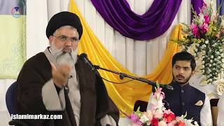 Shadi jawan nasal ki nijat ka zariya - Allama Jawad Naqvi
