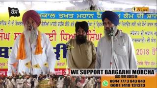 WE SUPPORT BARGARHI MORCHA DAY 51