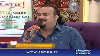 17th - Subah Sehri Samaa Kay Saath - Amjad Sabri Ki Yaadein – 23 June 2016