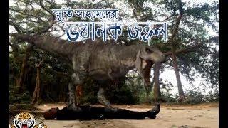 Bangla Horror Movie.voyanok jonggol