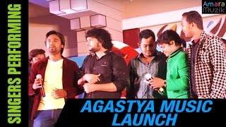 Singers of Agastya performing at Agastya Audio Launch Function
