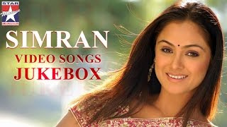 Simran Tamil Video Songs Jukebox | Simran Tamil Hits | Back to Back Video Songs | Star Music India
