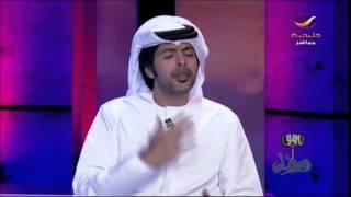 محاكمة المعلق الرياضي فارس عوض في برنامج ياهلا رمضان