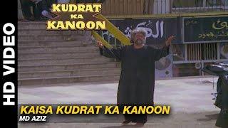 Kaisa Kudrat Ka Kanoon (Title Track) | Md Aziz | Beena Banerjee & Ramesh Deo
