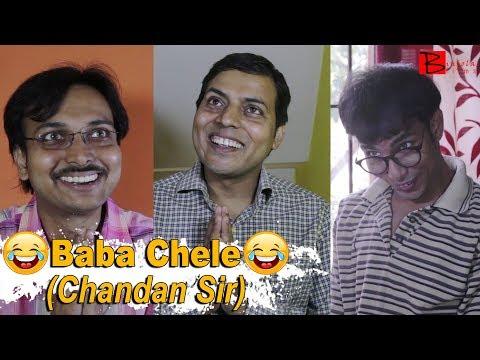 Xxx Mp4 Baba Chele Chandan Sir Bangla Comedy Binjola Films Bangla 3gp Sex