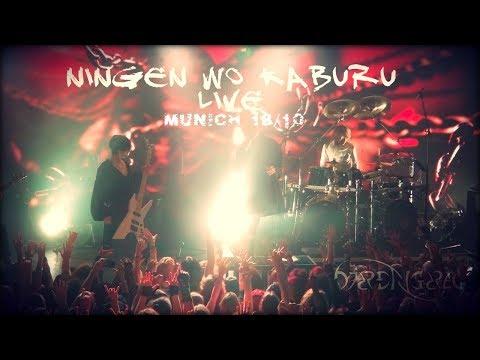 Xxx Mp4 Dir En Grey Ningen Wo Kaburu LIVE WEARING HUMAN SKIN TOUR 39 18 18 10 Munich 3gp Sex