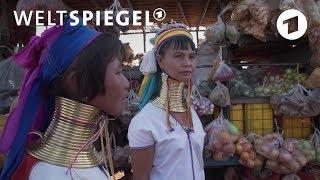Schnappschuss: Die Langhalsfrauen aus Myanmar | Weltspiegel