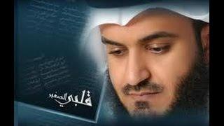 ايات تجلب الرزق  بصوت القارئ الشيخ مشارى بن راشد العفاسى