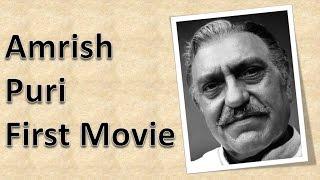 Amrish Puri First Movie