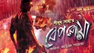Beparoyaa Motion Poster Official (HD)