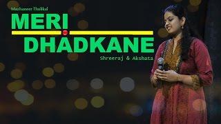 Meri Dhadkane-Hindi Cover of Mazhaneer Thullikal |Akshata Wagh & Shreeraj Kurup