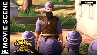 Banda Singh rises like a Messiah | Chaar Sahibzaade 2 Hindi Movie | Movie Scene