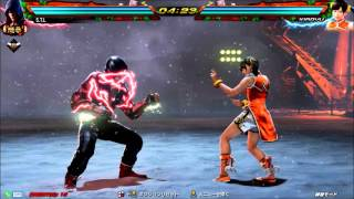 TEKKEN 7 S.T.L Combo Movie 18
