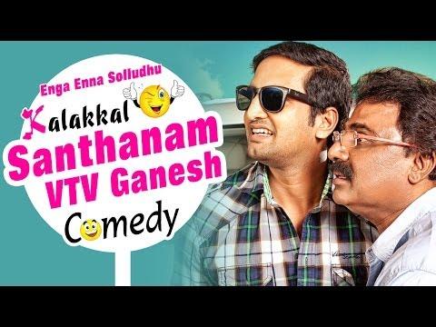 Inga Enna Solluthu Tamil Movie Back To Back Comedy Scenes VTV Ganesh Santhanam Simbu