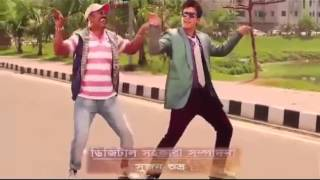 Mamu Vagina  Shakib khan Valobasa ajkal movie song