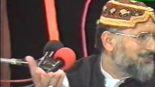 Hazrat Awais Qarni R.A aur Muhabbat e Mustafah SAWW By Shaykh-ul-Islam Dr Muhammad Tahir-ul-Qadri