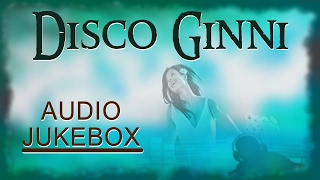 Disco Ginni   ডিস্কো গিন্নি   Bengali Traditional and Folk Songs   AUDIO JUKEBOX   Ramkanai Das