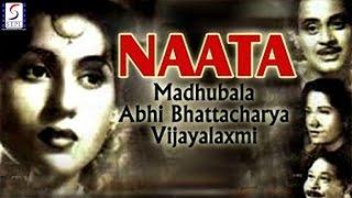 NAATA - Madhubala, Abhi Bhattacharya