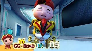 GG Bond - Agent G 《猪猪侠之超星萌宠》EP108《手记的残页》