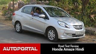 Honda Amaze Test Drive Review in Hindi - Auto Portal