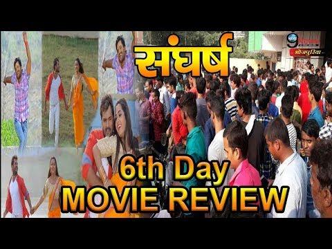 Xxx Mp4 Sangharsh Movie Review 6th Day Khesari Lal Yadav Kajal Raghwani Awdhesh Mishra Movie Collection 3gp Sex