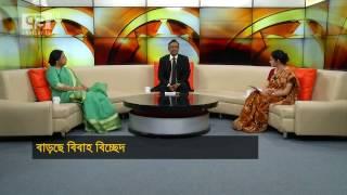 Ekattor Sokal About Divorce