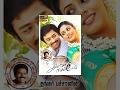 Ammavin Kaipesi (அம்மாவின் கைபேசி ) 2012 Tamil Full Movie - Shanthnu Bhagyaraj, Iniya
