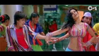 Dil Mein Baji Guitar   Apna Sapna Money Money   Ri