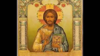 Madrigal - Doamne Iisuse Hristoase