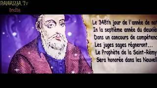 ऐसा अद्भुत रहस्य जो आज भी पहेली है // Nostradamus