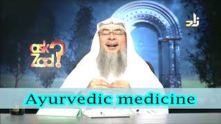 Ayurvedic Medicine  | Sheikh Assim Al Hakeem